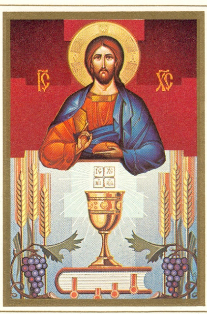 Eucharistic Lord