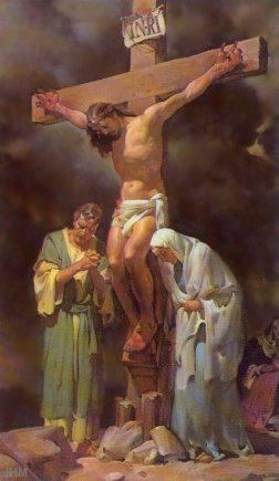 holy mary jesus cross - photo #17